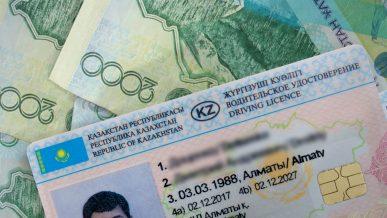 Замена водительских прав не подорожает