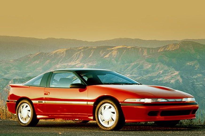 Mitsubishi Eclipse Turbo (1990-1992)