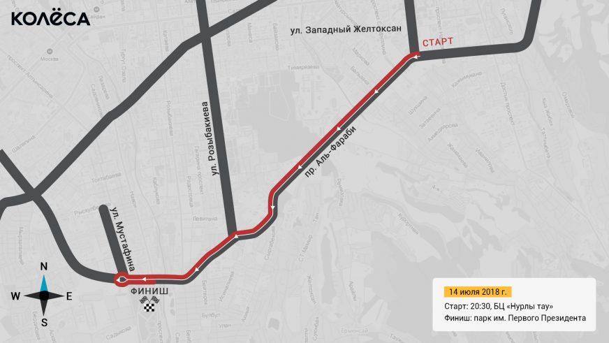 В субботу вечером пр. Аль-Фараби закроют ради велопробега