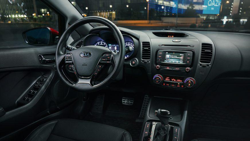 2016. Kia Cerato третьего поколения (YD) после рестайлинга