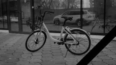Велосипеды ofo в Казахстане. Это конец?