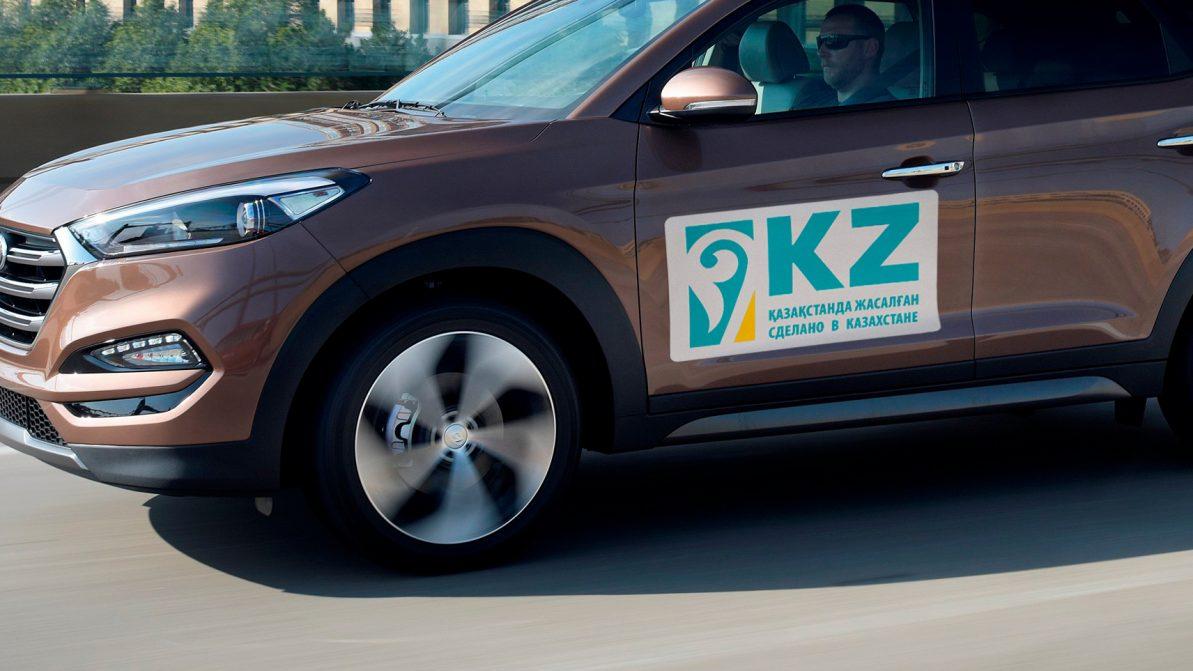 Какие машины можно купить по льготке в Казахстане?