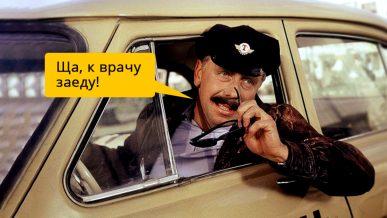 Водителей «Яндекс.Такси», Uber, InDriver обяжут проходить медосмотр