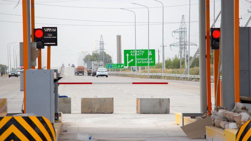 Как ездить по новым платным дорогам в Казахстане