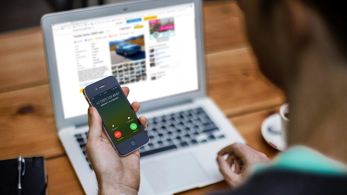 Семейная пара кидала покупателей авто в Интернете