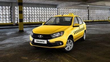 Алматинский таксопарк закупит Lada Granta на 4 млрд тенге