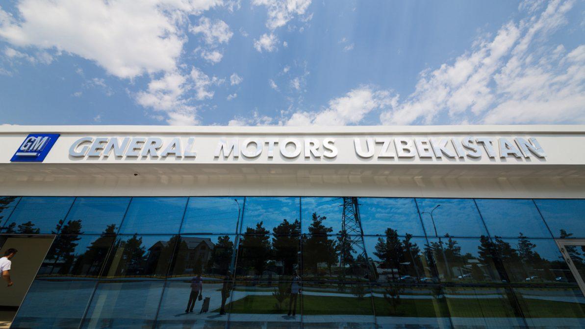 Топ-менеджеры GM Uzbekistan уволены за многолетние убытки завода