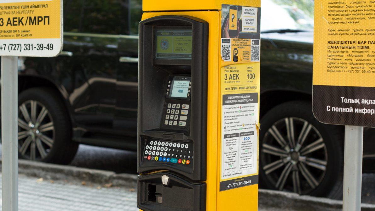 Платные парковки в Алматы отдают частникам