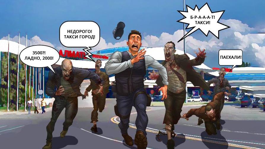 На аэропортовских «бомбил» наконец-то нашли управу