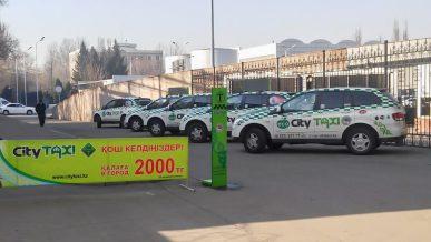 603 млн тенге недоплатила госавтопарку таксомоторная компания