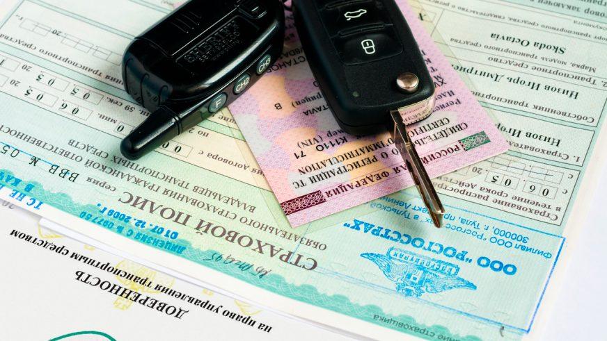 Как ездить на авто с российским учётом в Казахстане?