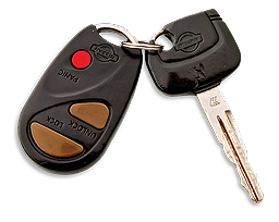 Nissan Pathfinder - 2000 - ключ