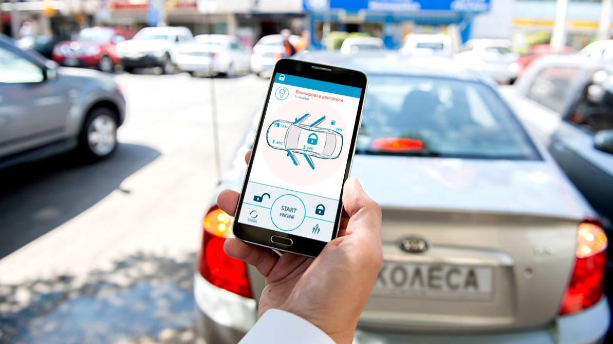 Станет ли работать без регистрации автосигнализация с SIM-картой