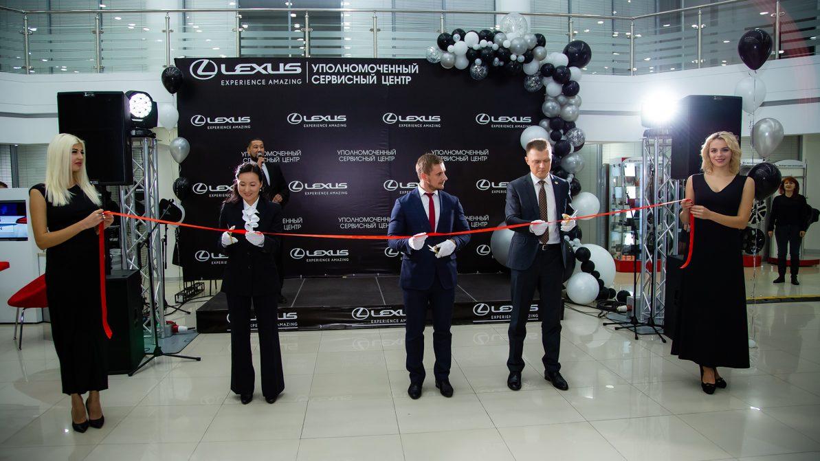 Lexus открыл пять новых сервисных центров по всему Казахстану