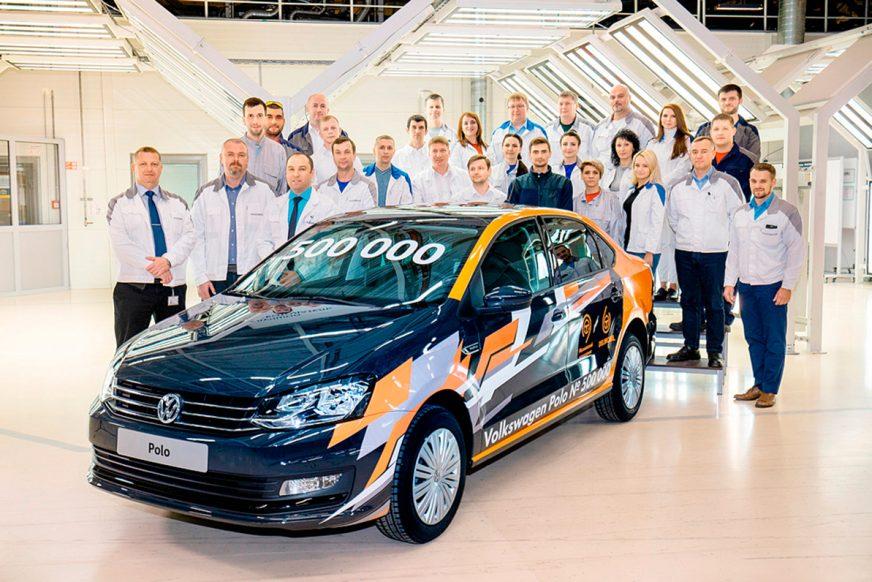 Полумиллионный Volkswagen Polo собрали в Калуге