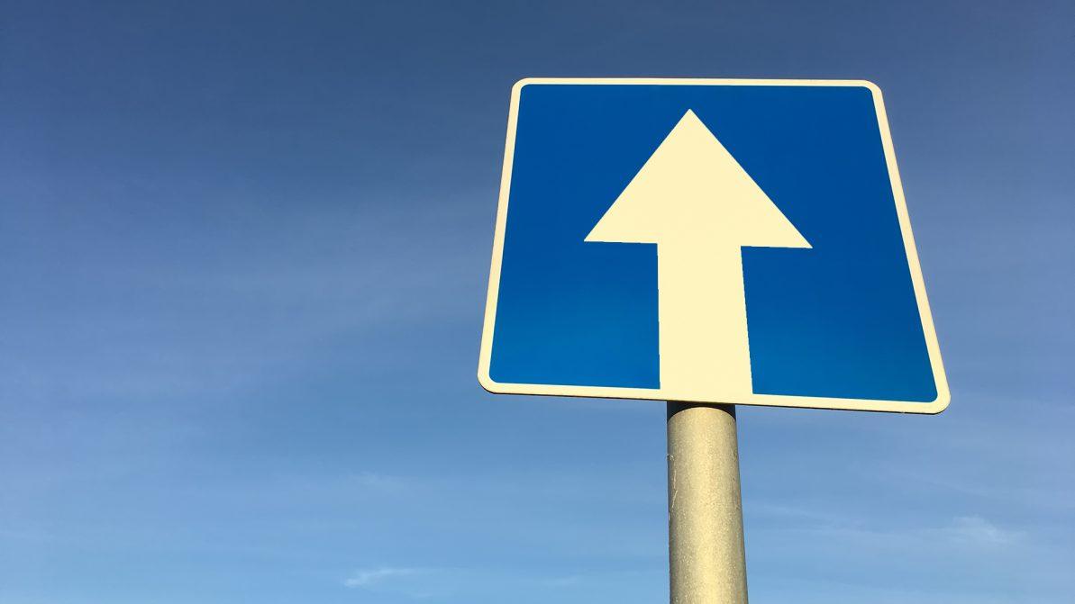 Две улицы в Астане станут односторонними с 15 ноября