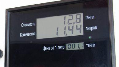 День рождения тенге: сколько стоил бензин в 1993 году