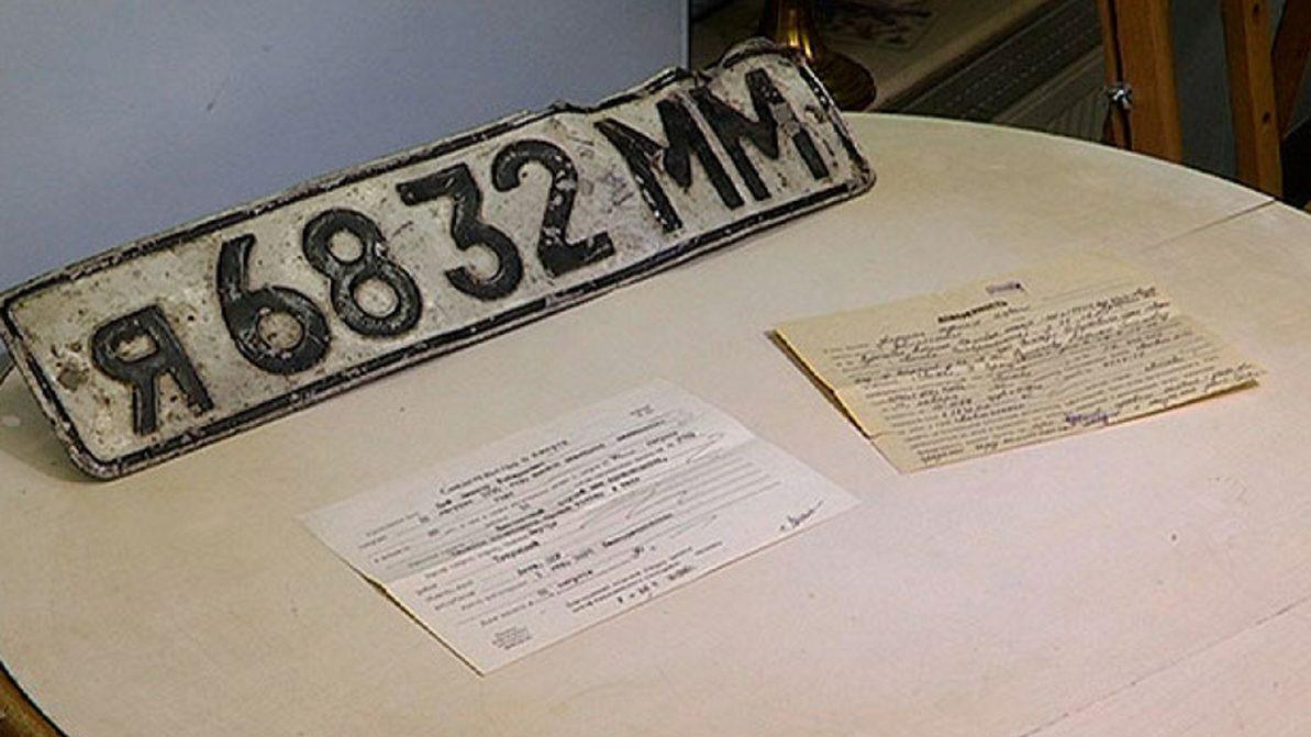 Номер с «москвича» Виктора Цоя продали на аукционе