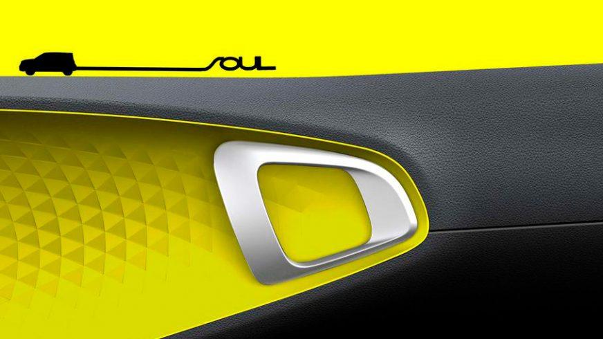 Новый Kia Soul показали в профиль. И он хорош