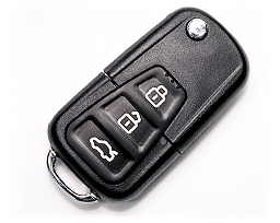 Lifan X60 - 2016 - ключ
