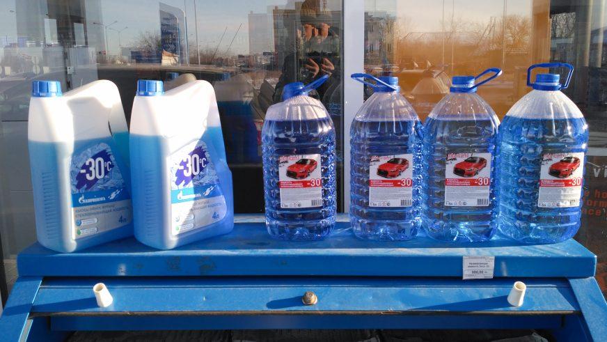 Незамерзающая жидкость: что выбрать?