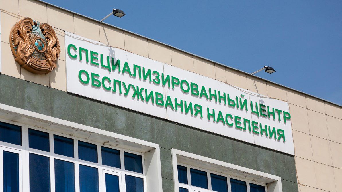 Ещё три спецЦОНа появятся в Алматы