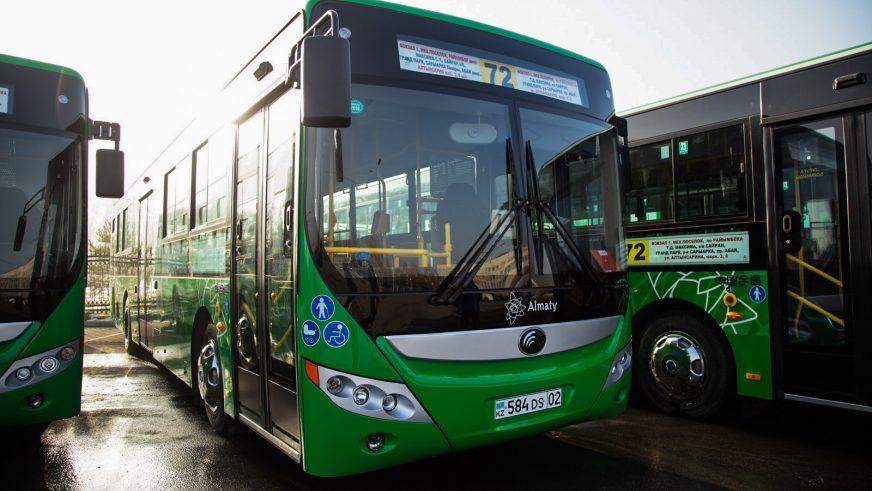 Электронные табло на остановках линии BRT появились в Алматы