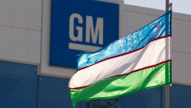GM Uzbekistan полностью перешло под крыло государства