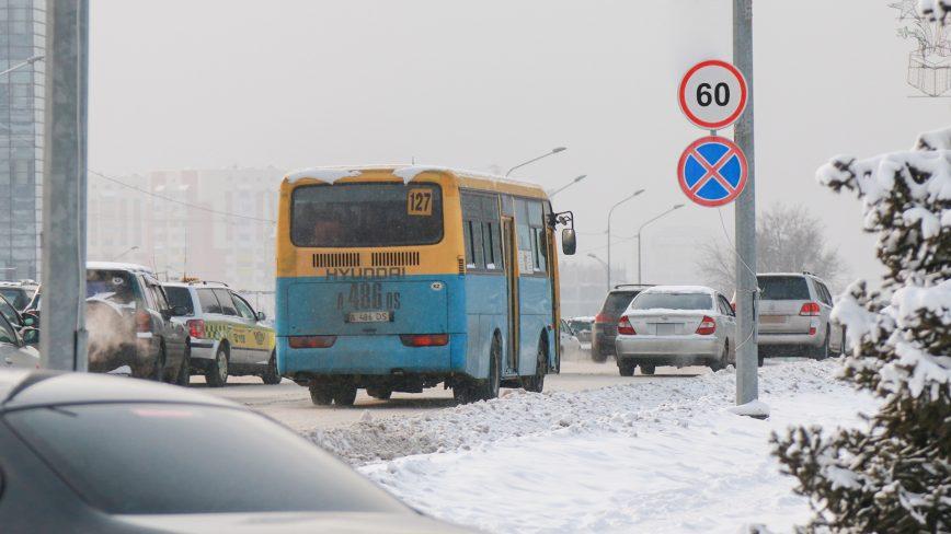 С 15 января вводится 60 км/ч на пр. Аль-Фараби