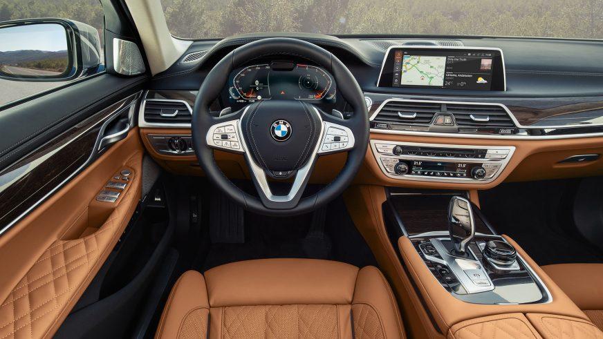 Обновлённая «семёрка» BMW