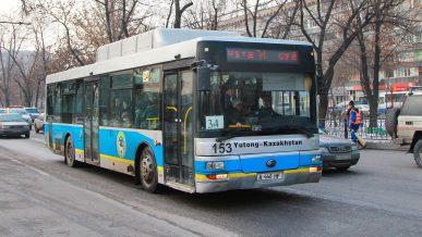200 новых автобусов на газе закупят для Алматы