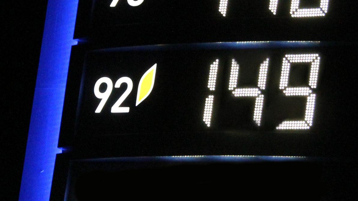 92-й бензин подешевел на казахстанских заправках
