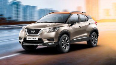 Такой Nissan Kicks будут продавать в СНГ