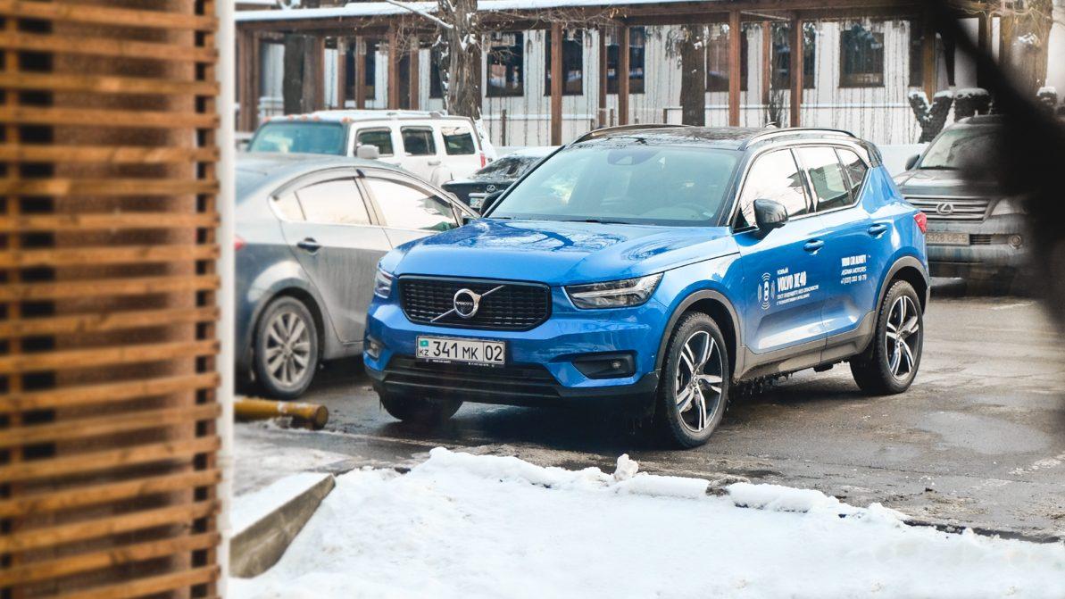 Volvo XC40 - 2018