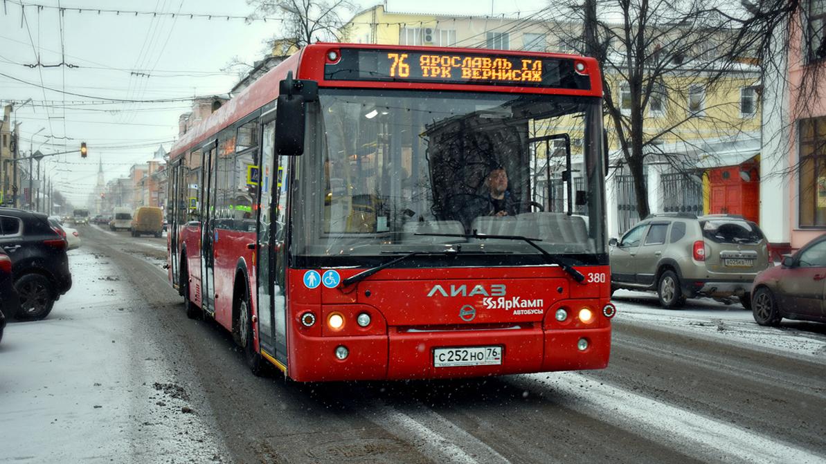 Покажи техпаспорт и права и садись в автобус бесплатно
