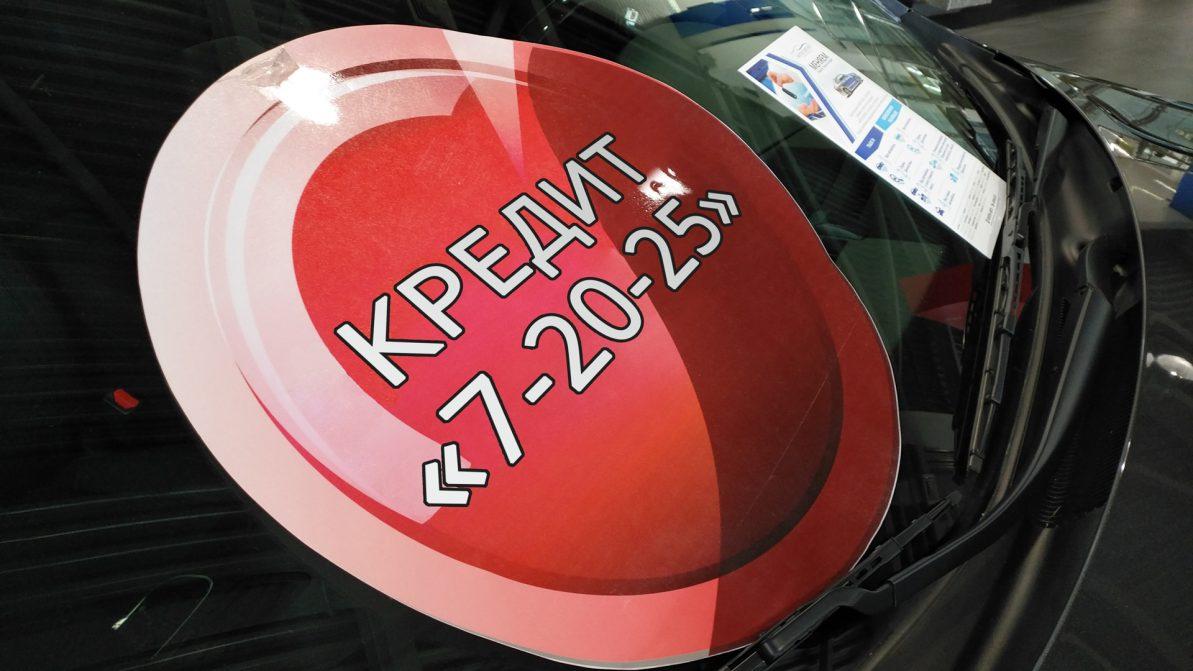 Новый вид недорогого автокредитования могут запустить в Казахстане