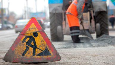 Улучшить качество дорог в РК пообещал министр индустрии и инфраструктурного развития