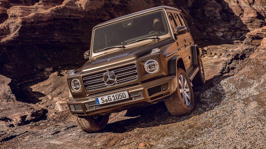 Mercedes-Benz G-Class стукнуло 40 лет