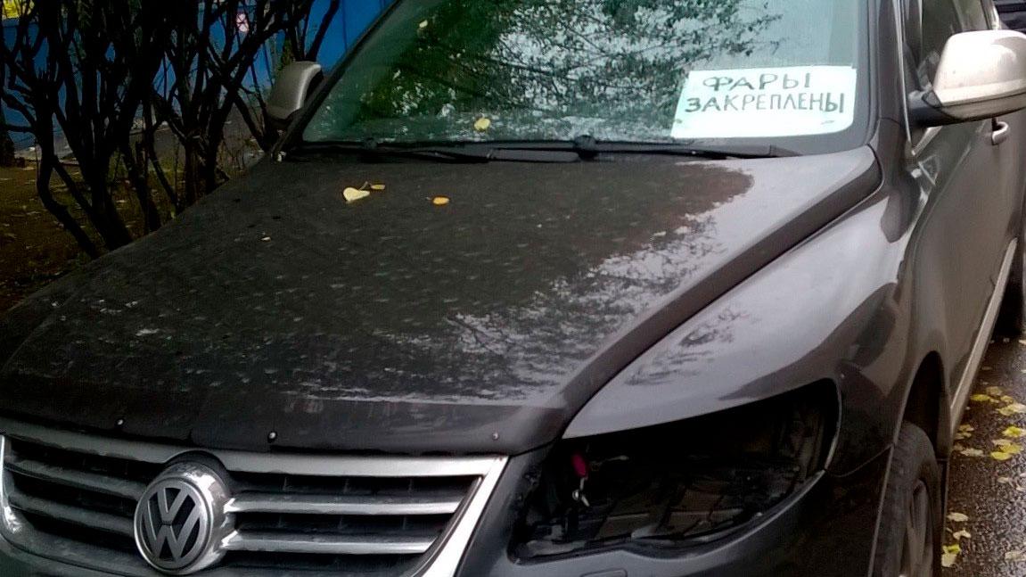 Любителя фар Volkswagen Touareg задержали в Астане