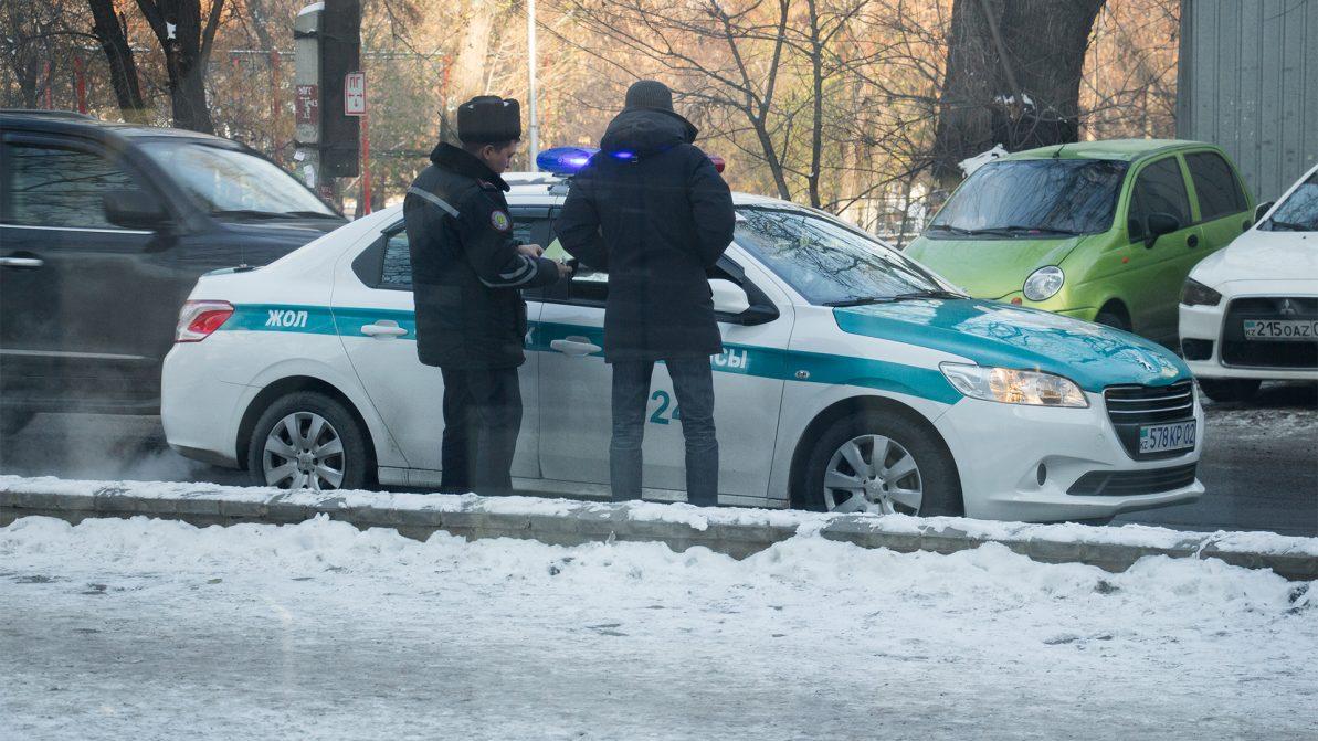 Масштабная полицейская отработка началась в Алматы