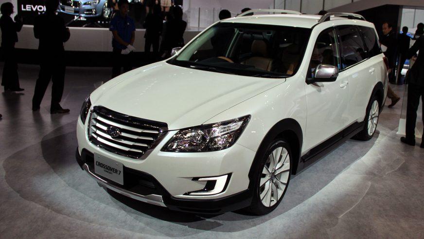 Subaru Crossover 7 Concept