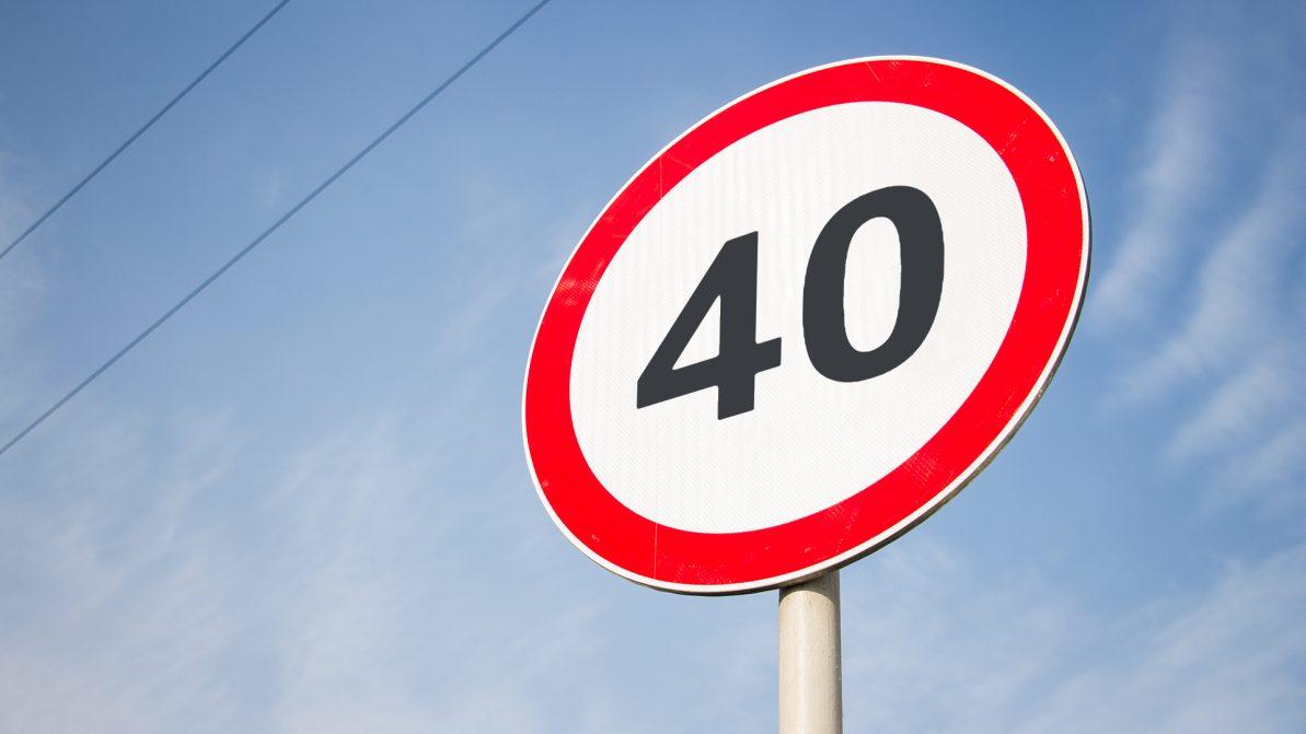 В Алматы станет больше улиц с ограничением 40 км/ч