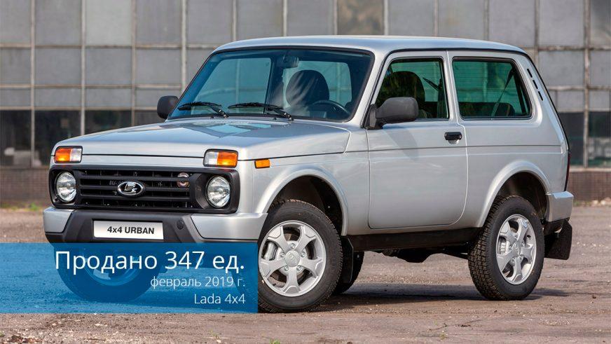 Авторынок в феврале: Lada Granta, Lada 4×4, Toyota Camry
