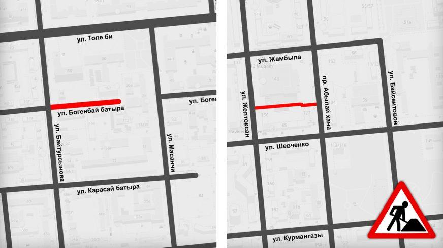 Центральные улицы Алматы начнут ремонтировать завтра, 5 апреля