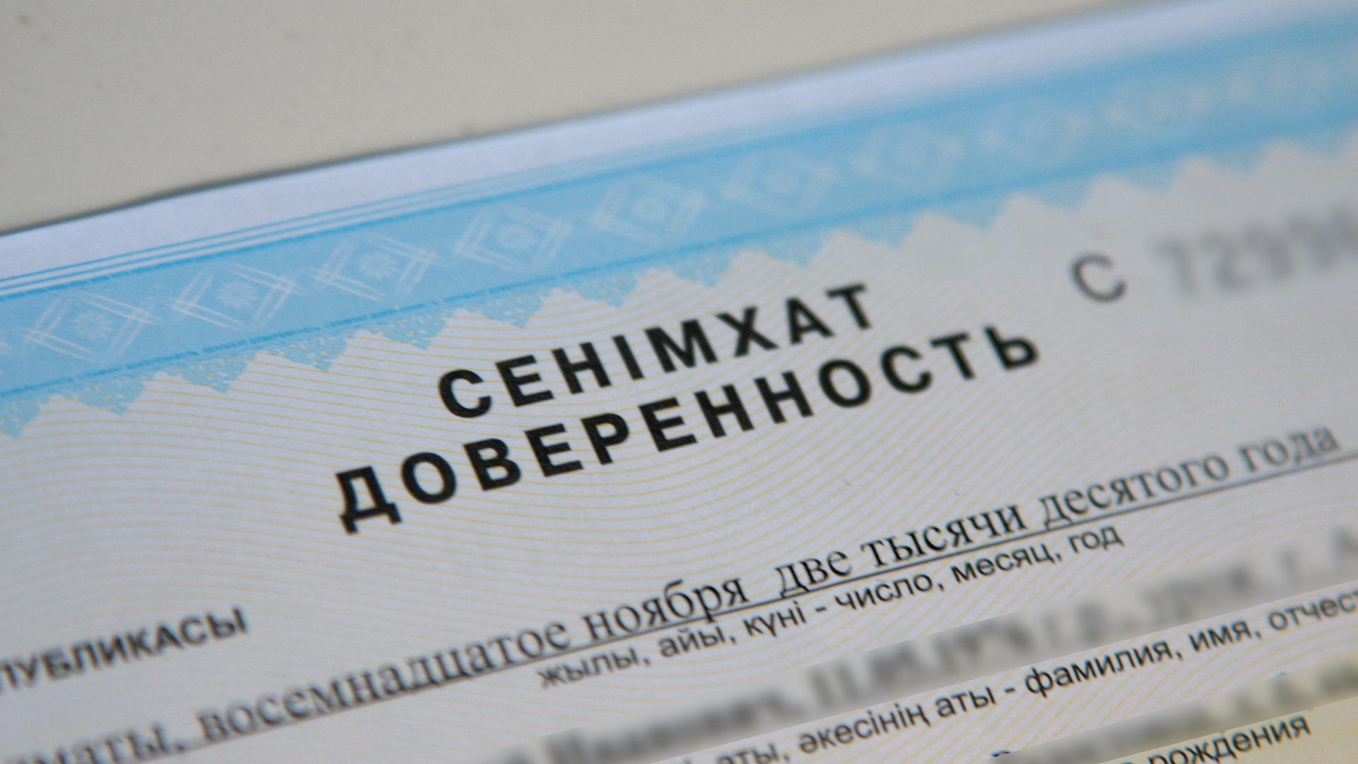 Нужно ли платить налог за угнанное или проданное по доверенности авто