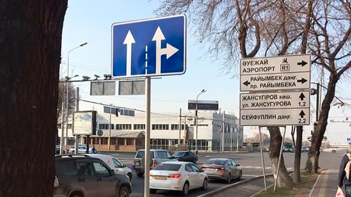 Предупреждать о новых знаках не входит в планы полиции Алматы