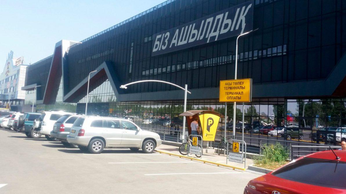Плату за парковку снизили в Алматы