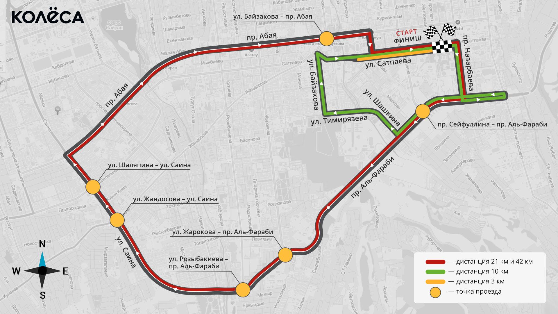 Какие улицы перекроют ради марафона в Алматы