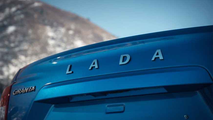 Lada Granta - 2019