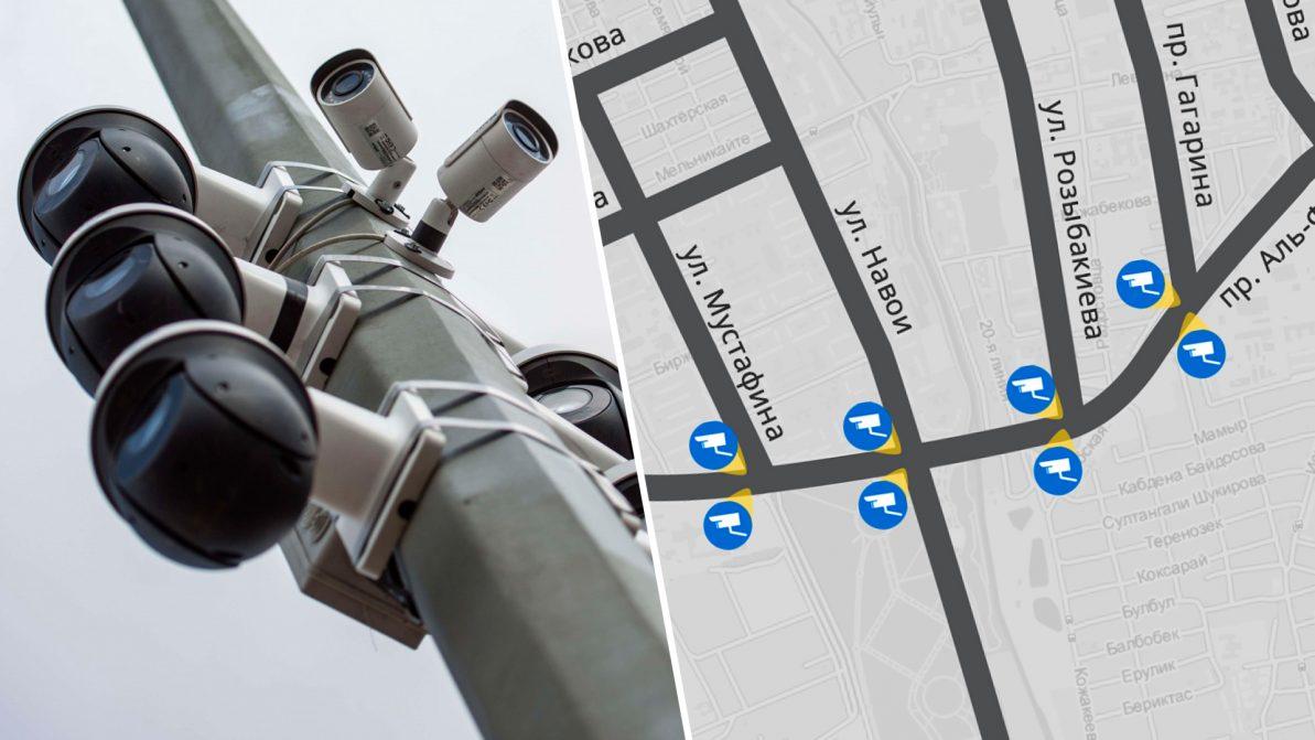 Где ещё появятся камеры «Сергек» в Алматы